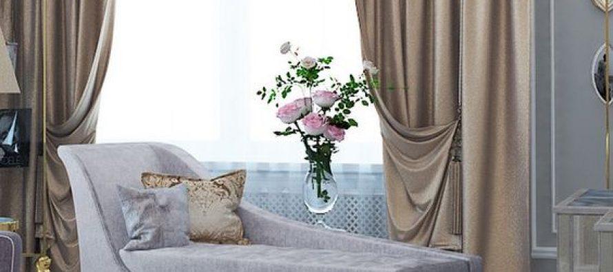 Dise o de cortinas para el hogar decoracion de for Diseno de jardines para el hogar